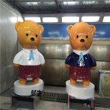 卡通乐迪熊雕像玻璃钢塑像手工彩绘雕塑摆件