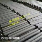 惠豐長效接地模組 防雷降阻模組規格600*400*60