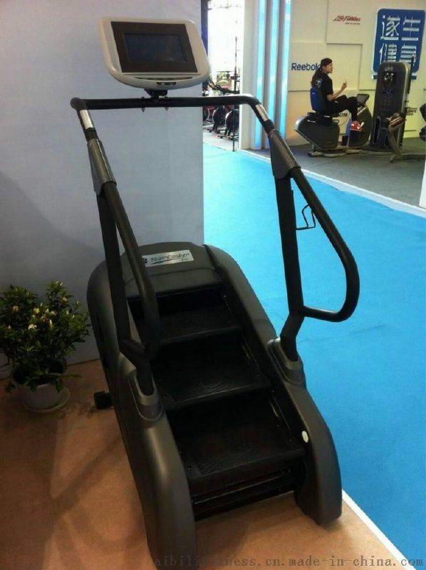 艾必力STP10私教專用樓梯機