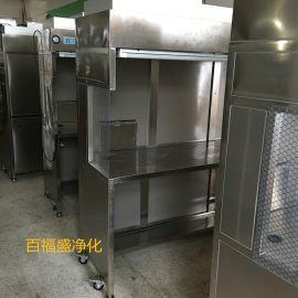 超洁净工作台厂家直销非标定制实验室不锈钢净化工作台