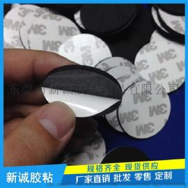 现货供应防震EVA脚垫 防滑垫 自粘EVA胶垫 单面EVA胶贴 可定制