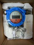 固定式在線檢測儀SP-2102Plus美國華瑞