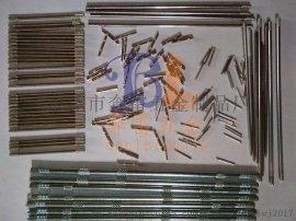 磨尖钢针  磨尖加工  线弹簧 光轴  专业搓花 制针