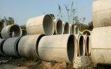 供应广州建基Φ1500钢筋混凝土企口管