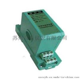 苏州昌辰KH型穿孔式电流变送器