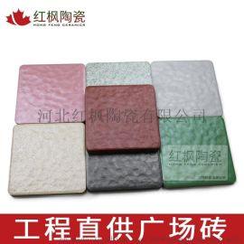 300*300mm超市砖景观铺石广场花园户外瓷砖4S店车库  耐磨地砖