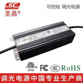 圣昌LED调光电源 60W 12V 24V恒压防水可控硅前后沿调光
