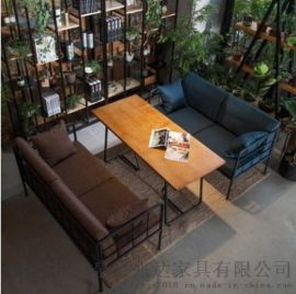LOFT工业风咖啡厅西餐饮酒吧铁艺卡坐沙发