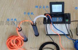 综合烟气检测仪一件批发烟气测量仪