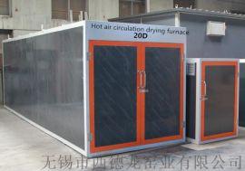 箱式干燥炉全智能控制 广东德龙20D型热风循环烘箱