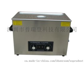 光电精密零件陶瓷超声波清洗机