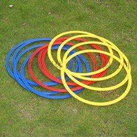 足球幼儿游戏训练圈 敏捷圈  灵敏圈体能速度训练环