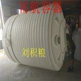30立方大水箱30吨大型储水桶30T塑料水箱