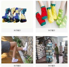艾丽丝袜业市场广阔 **材料保证时尚健康