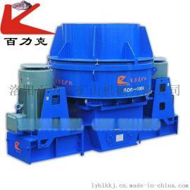 洛阳百力克机制砂设备_石子破碎机,坚固耐用产量高