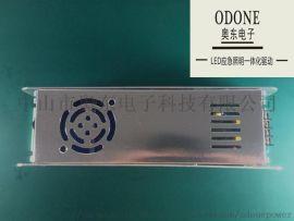 LED应急电源盒50W应急24W60分钟新国标
