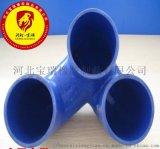 厂家供应耐酸碱硅胶管 蠕动泵硅胶管 高压硅胶管
