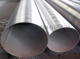316L不鏽鋼焊管防腐焊管