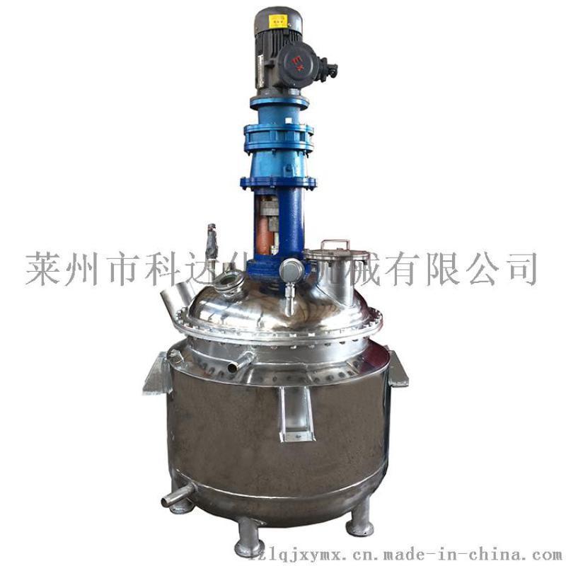 供应化工用2000L不锈钢电加热反应釜