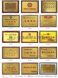 西安荣誉奖牌尺寸定制 西安木托授权牌 优质金属奖牌批发