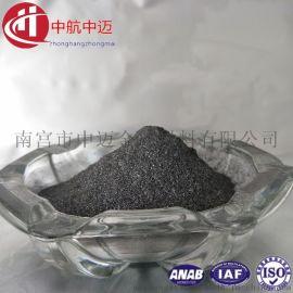 高纯石墨粉 石墨粉石墨粉 工业黑色铅粉 黑铅粉
