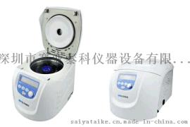 台式高速冷冻型微量离心机D3024R