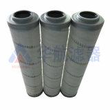 HC0250FDS10H油濾芯,替代頗爾液壓油濾芯