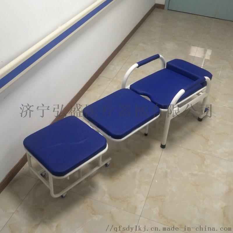 钢喷塑陪护椅K18,钢喷塑陪护椅