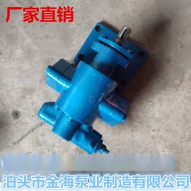 泊头金海KCB传输泵/润滑泵/齿轮油泵/电动泵