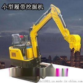 1吨小型挖掘机 多功能地面破碎植树挖坑挖沟机