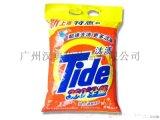 汰漬 淨白去漬洗衣粉(檸檬清香)5kg/袋