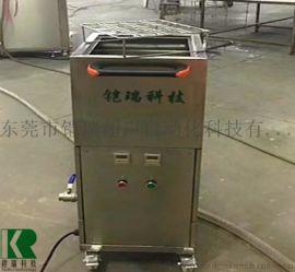 KR-216GDF刀具刀柄超声波清洗机