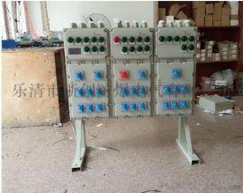 冷却风机防爆控制箱/防爆动力配电箱哪里有
