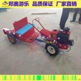 儿童新款电动车儿童电动手扶拖拉机