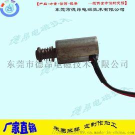 直流微型电磁铁/径向运动推拉电磁铁