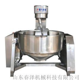 半自动行星搅拌锅 高粘稠食品夹层锅