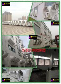 荆州工业排风扇|车间降温排气扇|仓库通风换气扇系列