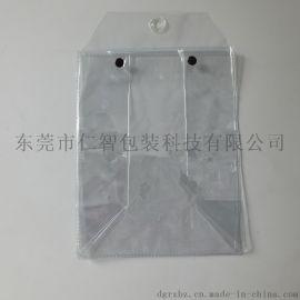 透明PVC環保袋子 服裝包裝袋   手提袋