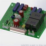 西安恆力ZWF-B-3100ZKJ執行器位置發送器