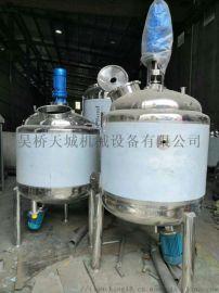 天津不锈钢304双层真空搅拌罐天城机械