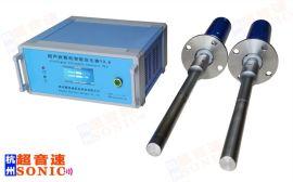 浙江超声波金属钎焊设备,科研用电子钎焊机