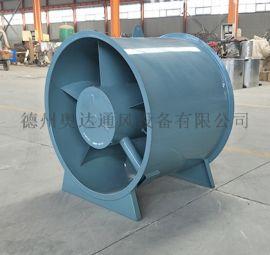3c消防高温排烟风机 HTF型单双速排风机厂家定做
