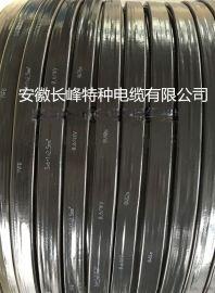 长峰YB、YCB、YVVB、YGB扁平电缆