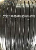 长峰YB、YCB、YVVB、YGGB扁平电缆
