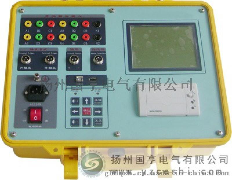 高壓開關機械特性測試儀廠家_高壓開關測試儀