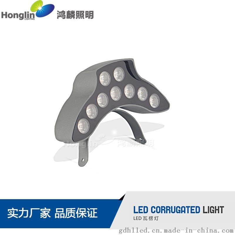 爆款LED瓦楞灯 LED户外灯  3W 欧司朗芯片