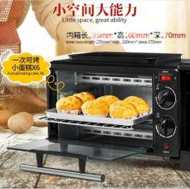 厂家直销电烤箱 家用12L小型烤箱 会销礼品