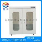 廠家供應IC晶片、PCB、電子元件智慧衝氮櫃