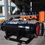 700的潜水轴流泵 700QZB型轴流泵