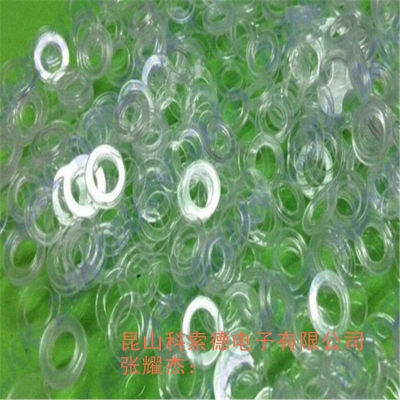 苏州PVC胶垫、PVC垫片、PVC 透明软胶垫